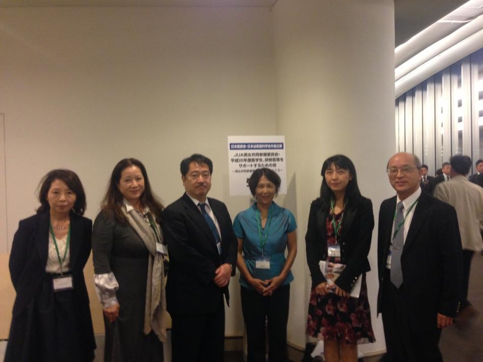 第79回日本泌尿器科学会東部総会 男女共同参画委員会シンポジウム